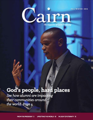 Cairn Magazine Fall/Winter 2014 Cover